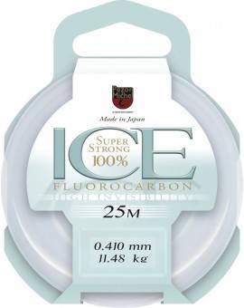 FLUOROCARBON ICE Gunki - 1