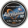 SG ADRENALINE V2